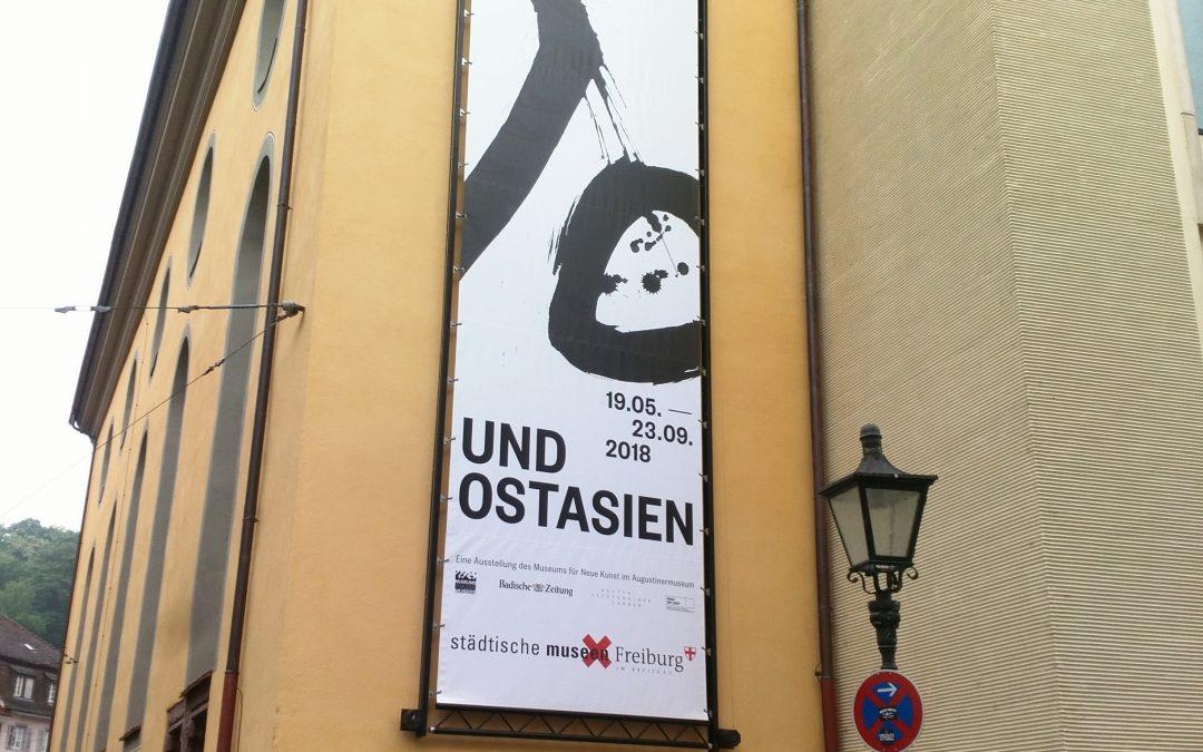 """Presserundgang anlässlich der Ausstellung """"Im Raum meiner Imagination. Julius Bissier und Ostasien"""""""