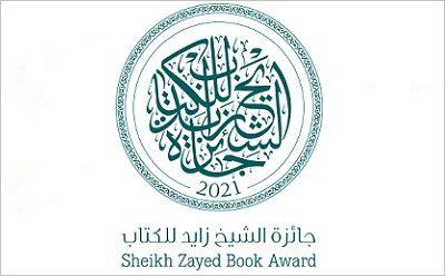 Die Shortlist des Sheikh Zayed Book Award