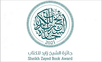 Die Shortlist des Sheikh Zayed Book Award